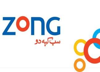 Zong Call Packages – Hourly, Daily, Weekly, Monthly & Power Pack; Prepaid & Postpaid 2020