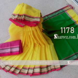 Half Silk Sharee