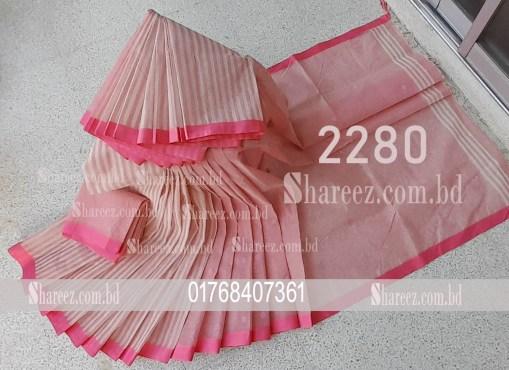 Cotton Saree Buti Kaj 2280