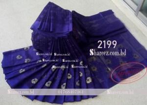 Half Silk Jamdani Saree 2199