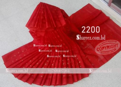 Half Silk Jamdani Saree 2200
