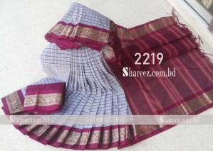 Maslize Cotton Saree 2219