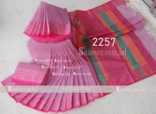 Soft Kota Cotton Saree 2257