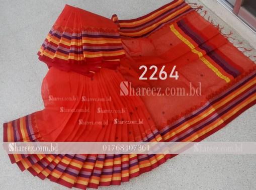 Soft Buti Cotton Saree 2264