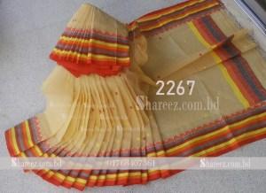 Cotton Saree Buti Kaj 2267