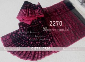 Half Silk Jamdani Saree 2270