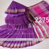 Soft Cotton Saree 2275
