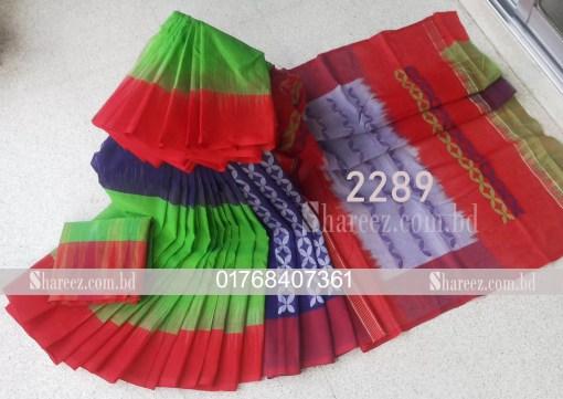 Maslize Cotton Saree 2289