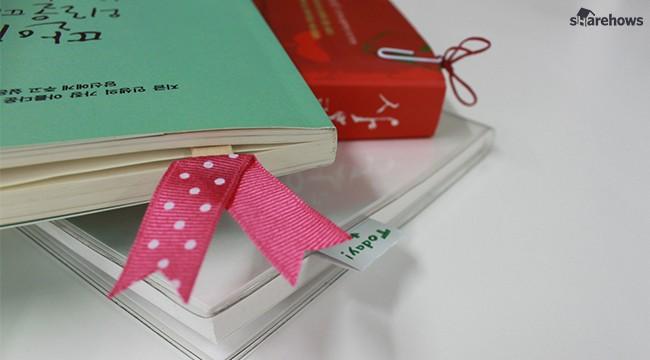 생활용품으로 책갈피 만들기