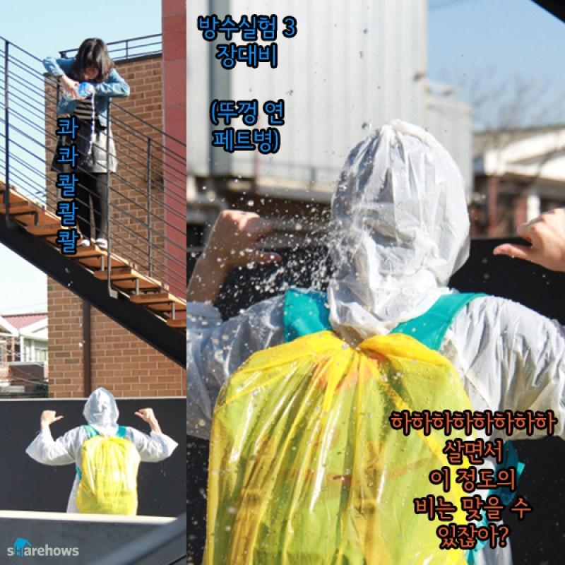 raincoat 14