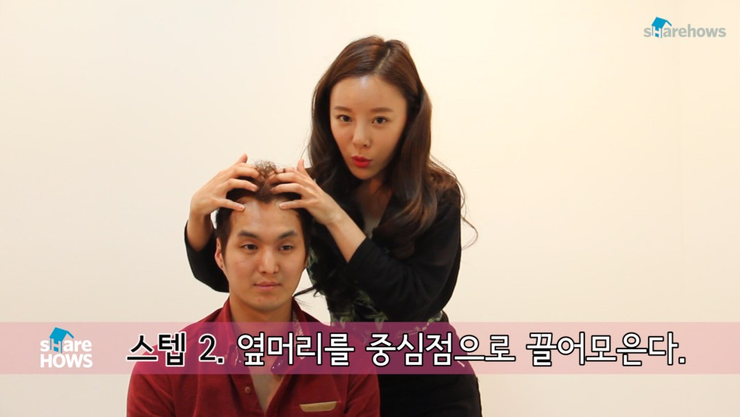 how-to-cover-your-forehead 02
