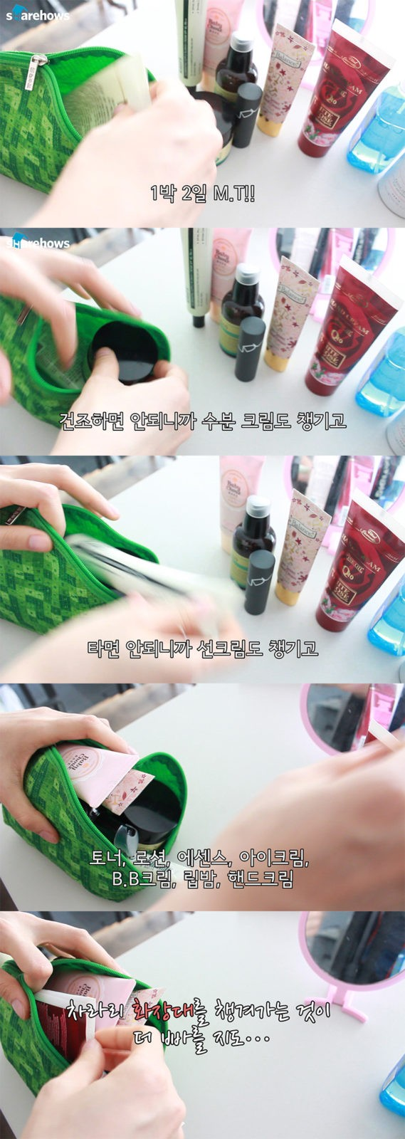 how to pack your cosmetics_01