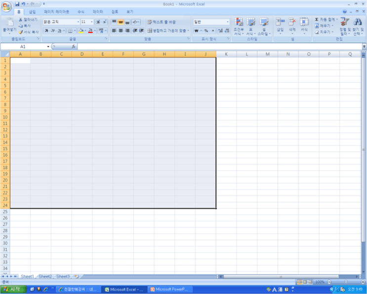excel-skills-to-do-at-one-go 06
