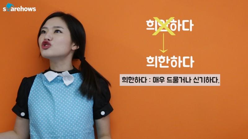 being korean 06