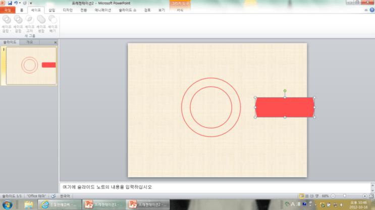 how to make logo 14