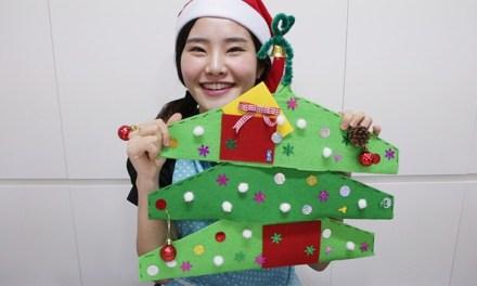 옷걸이로 크리스마스 트리 만드는 방법