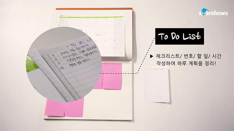 my own planner 05