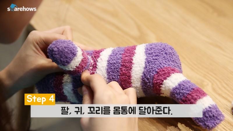 socks doll making 05