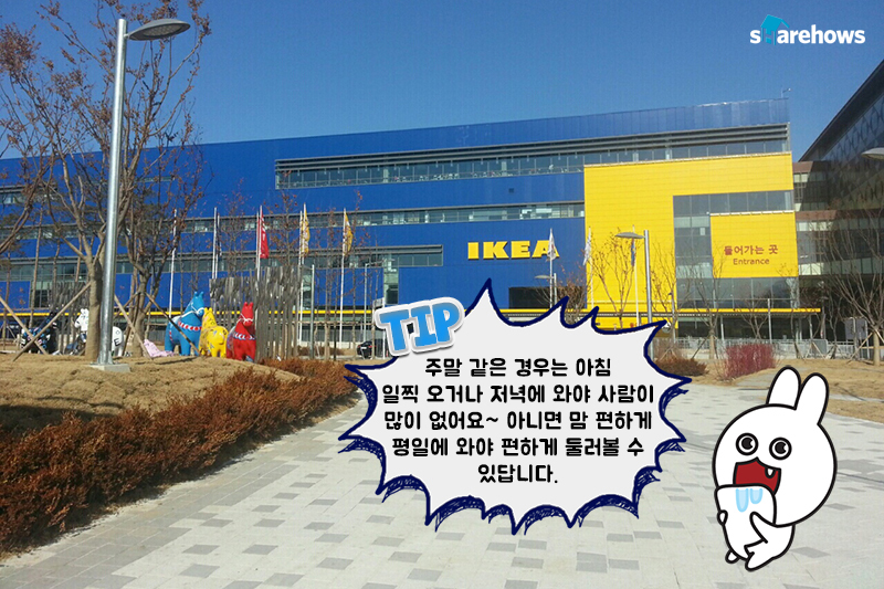 things-you-need-to-know-about-ikea 02