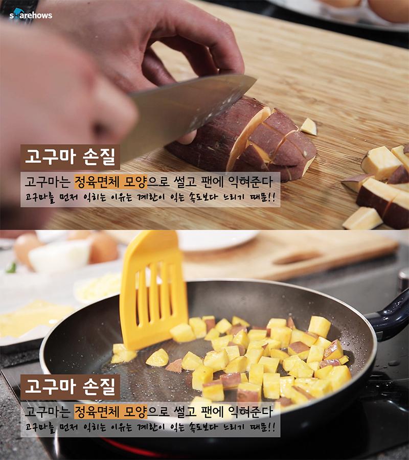 sweet-potato-frittata-recipe 03