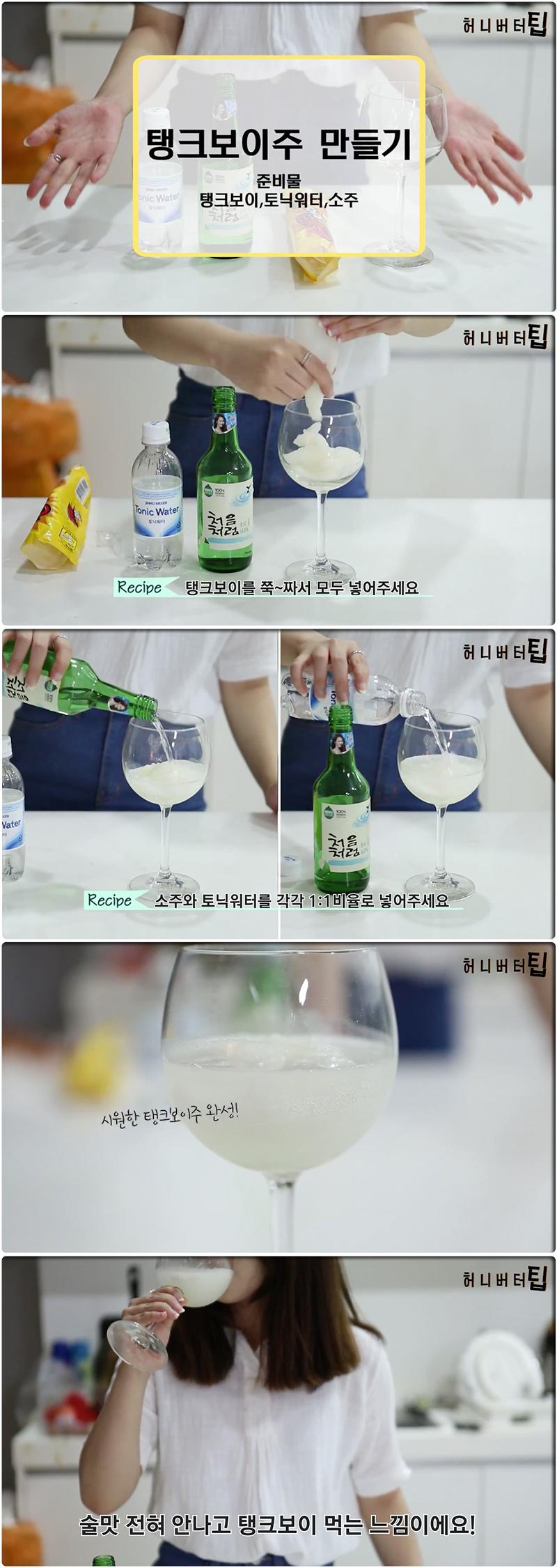 cocktail-recipe-3000-06