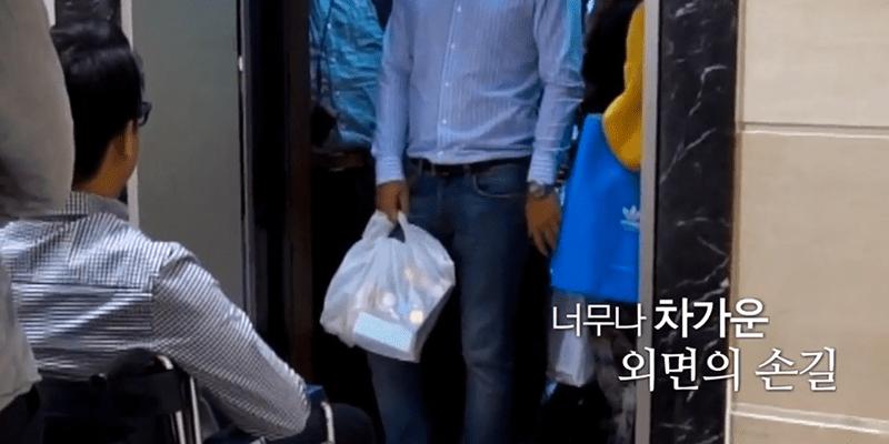 장애인을 대하는 한국 사람들의 태도