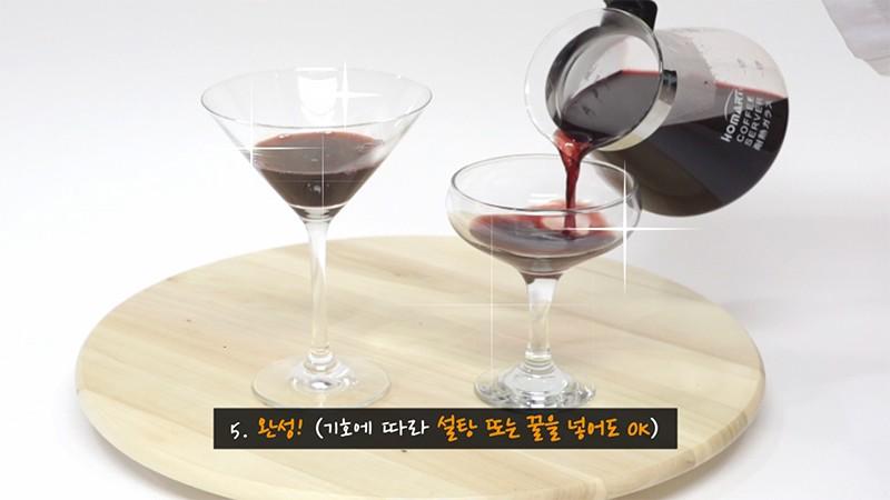 common cold vin chaud 07