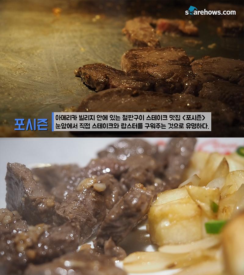 okinawa restaurant 03