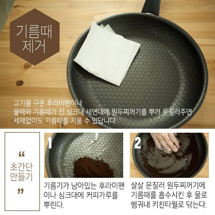 brewed Coffee 04