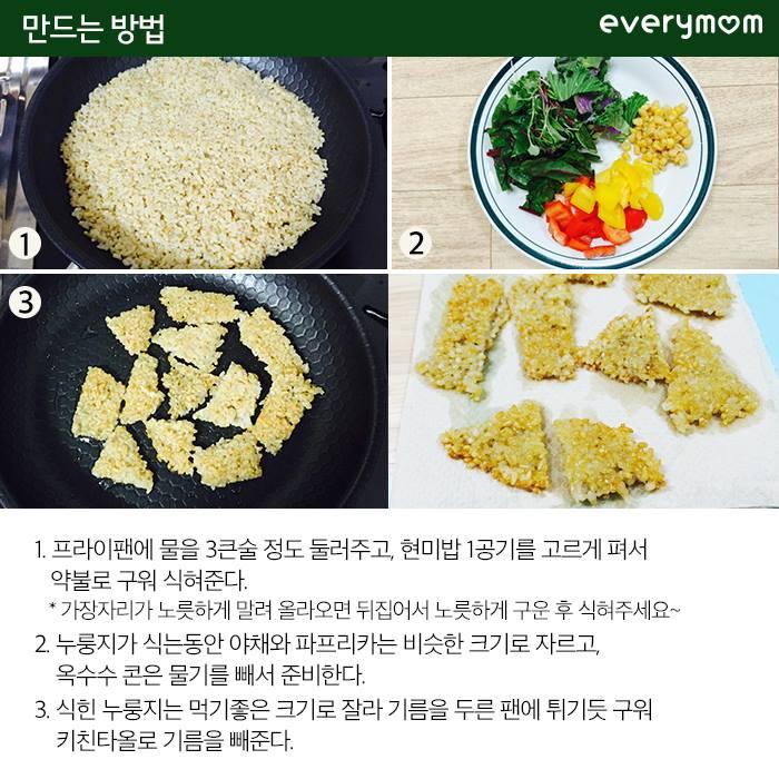 unpolished rice sea algae 03