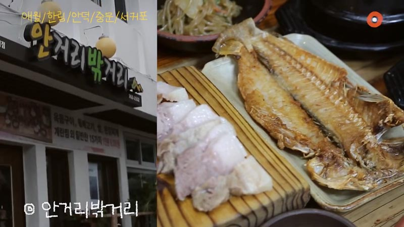 jeju tasty food map 17