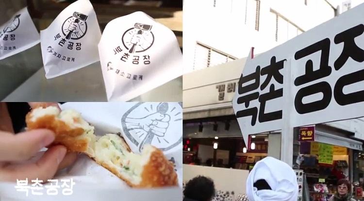 jongno tasty food map 10