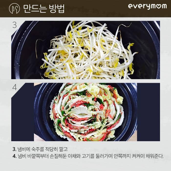 winter recipe 05