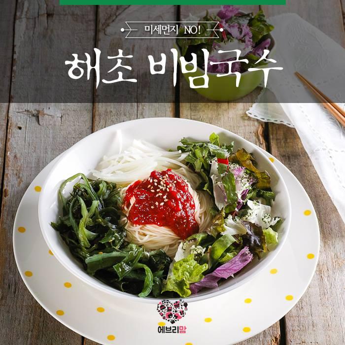 a seaweed noodle 01