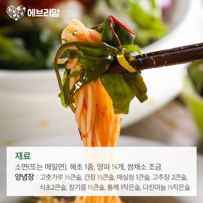 a seaweed noodle 02