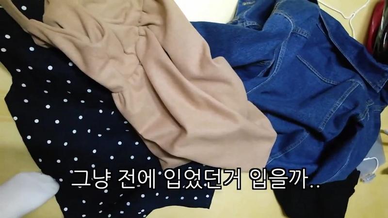 choose clothes 06