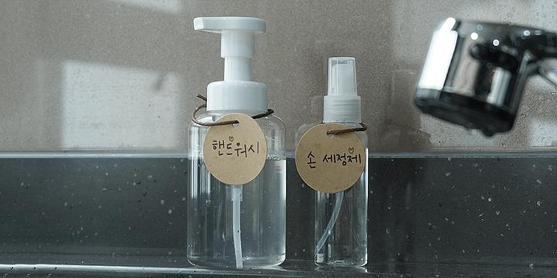 1/3 가격으로 안전한 항균제품 만들기 (손 세정제, 핸드워시)