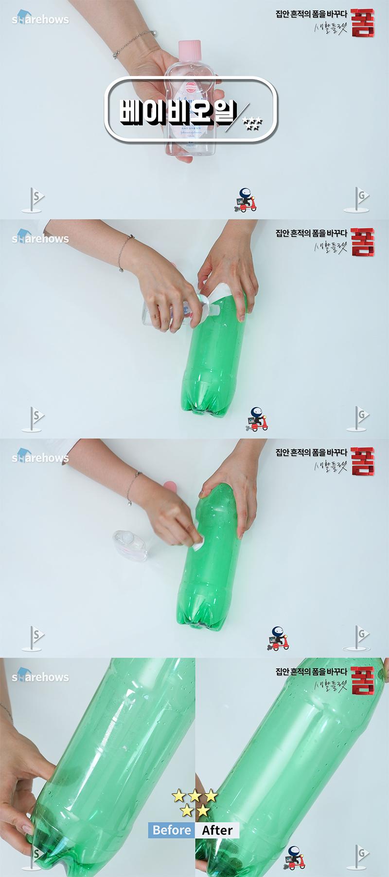 remove-sticky-marks 04