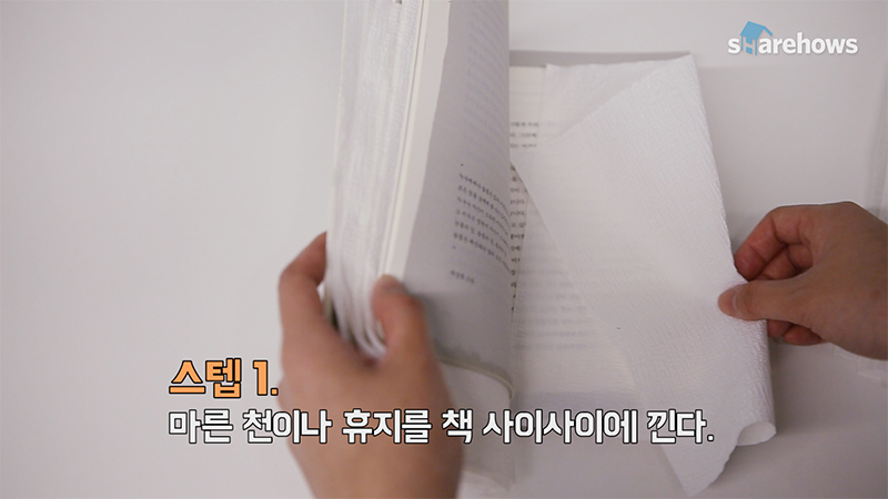 how to dry a wet book 01