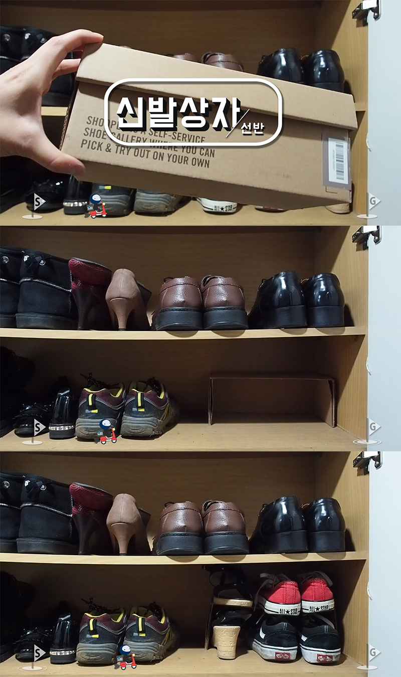 organize-shoe-rack 03