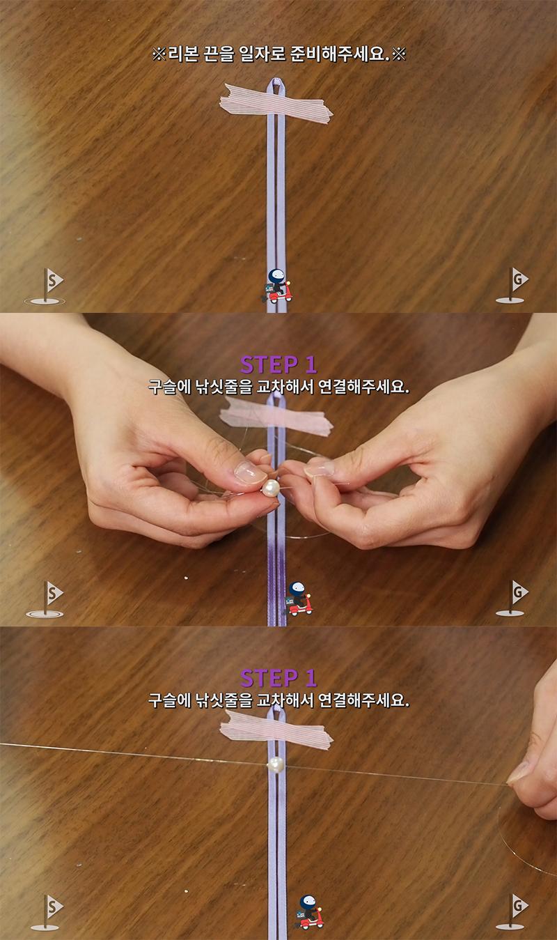 ribbon-bracelet-2 05