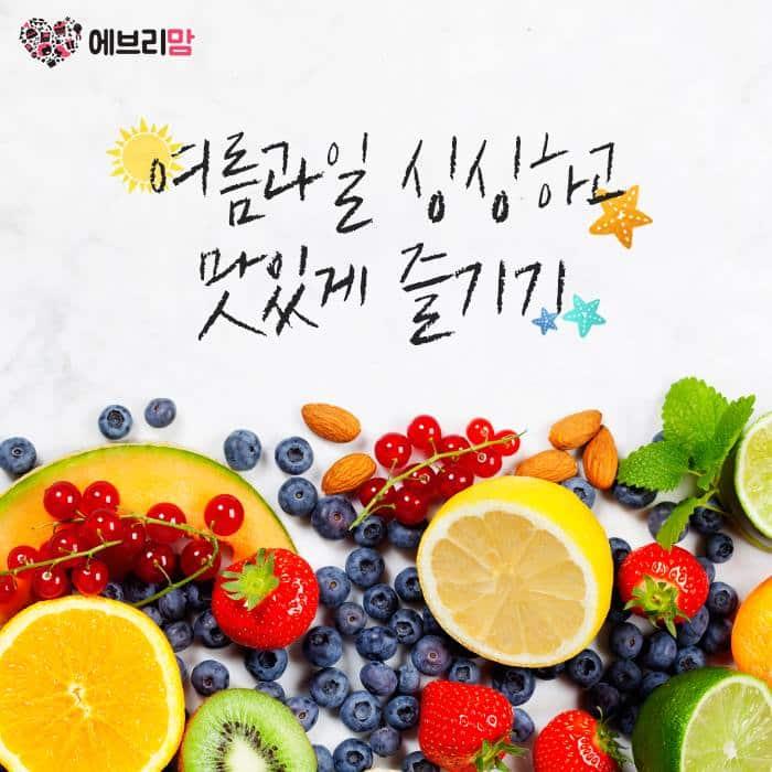 Fruit storage method 01