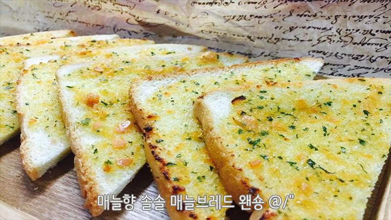 garlic-bread 05