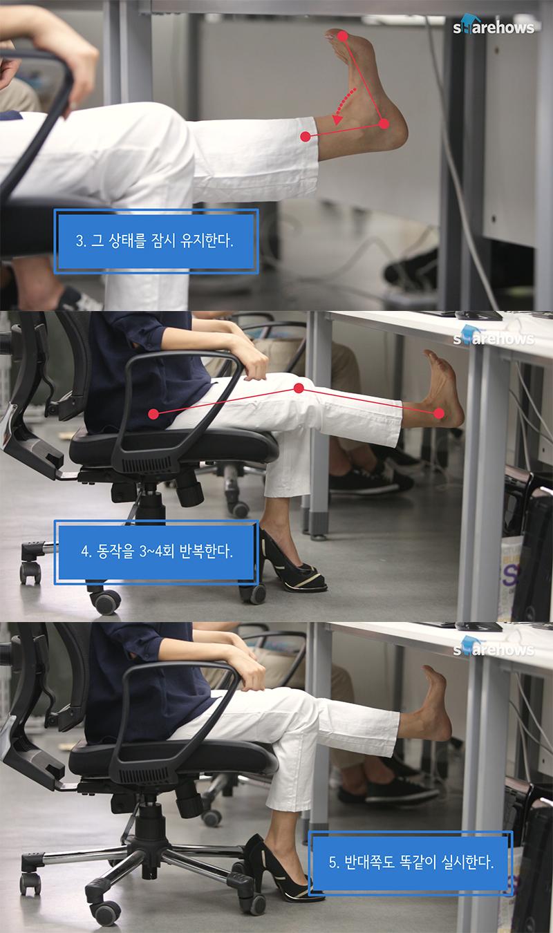 mindbodysoul-office-yoga-leg-04