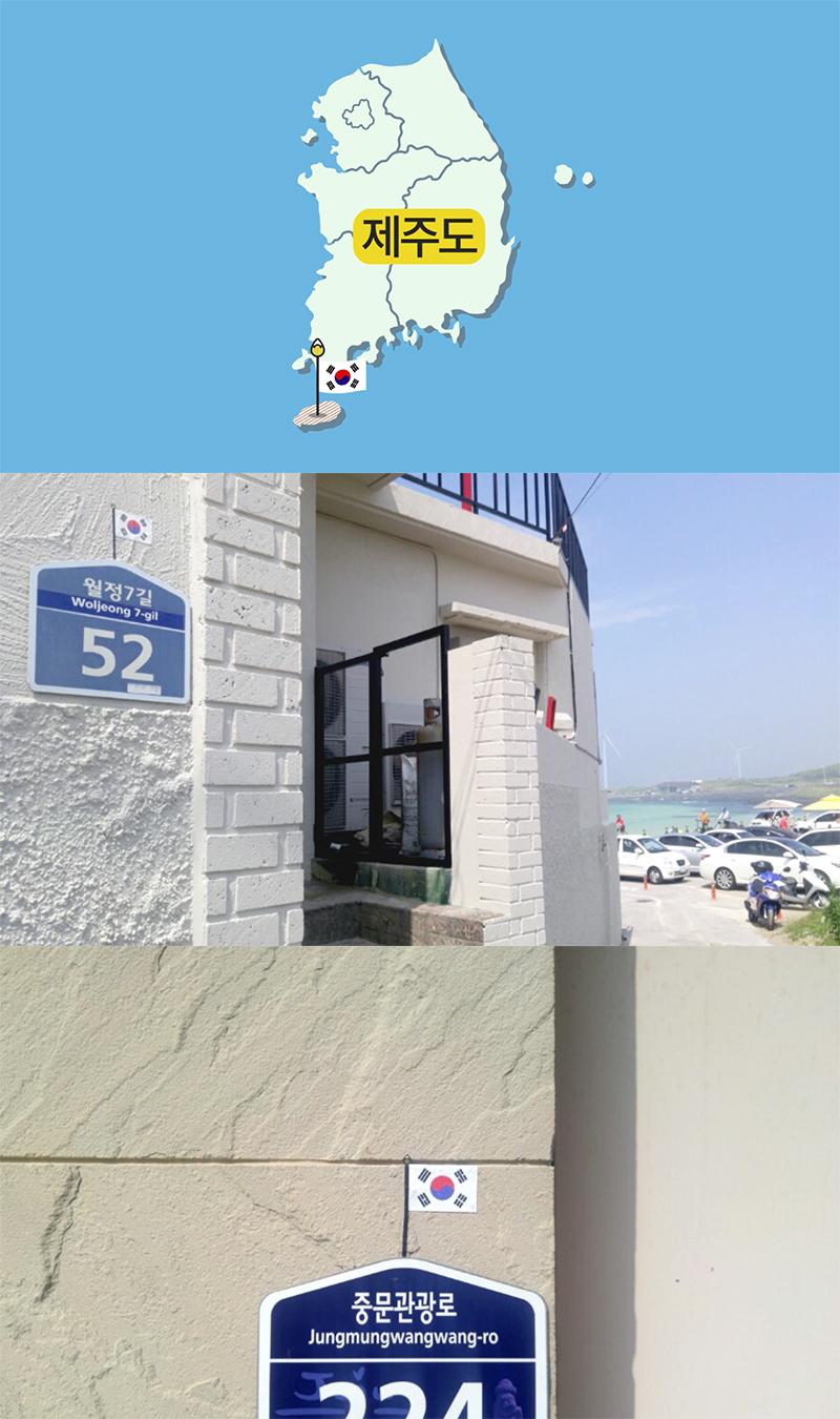 mini-taegeukgi-project 04