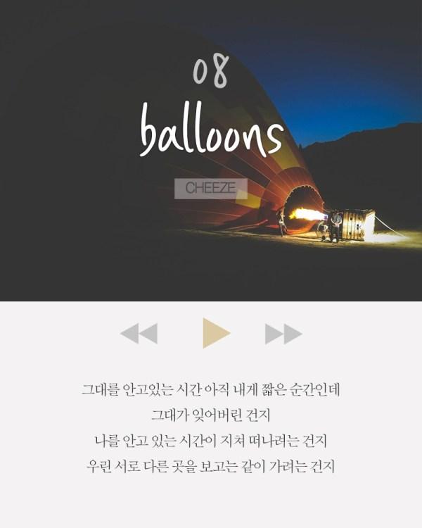 songs-nice-to-listen-before-sleeping 09