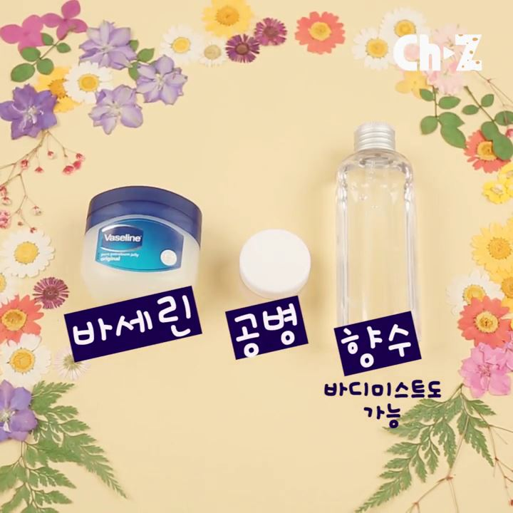 how-to-make-a-solid-perfume-01