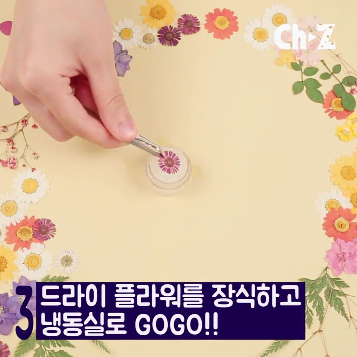 how-to-make-a-solid-perfume-05