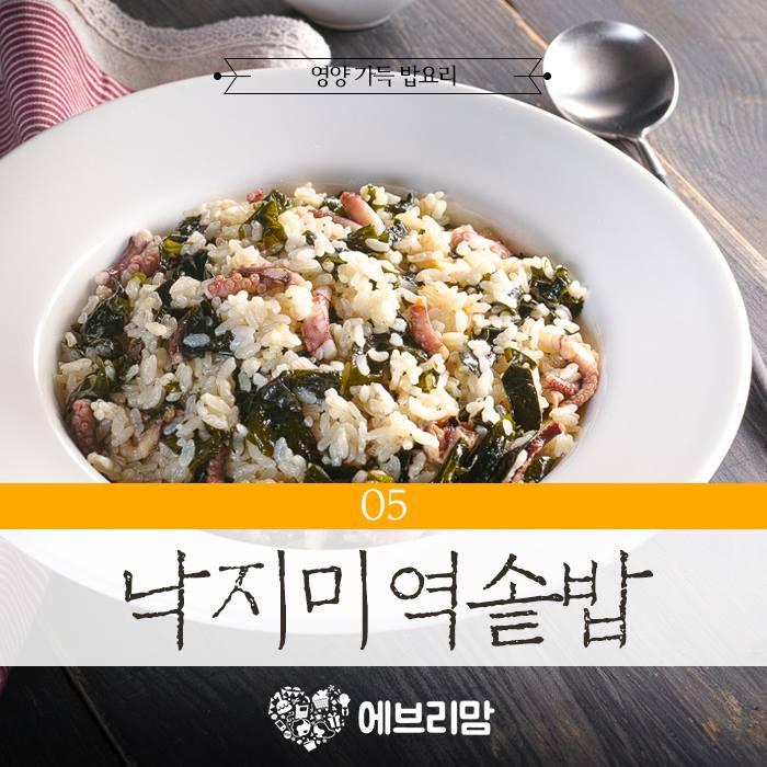seaweed-octopus-rice-01