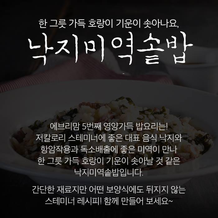 seaweed-octopus-rice-02